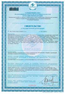 sertifikat-preparata-1