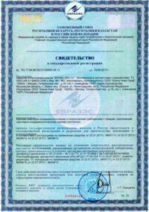 sertifikat-preparata-2