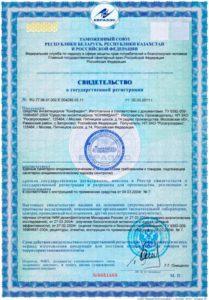 sertifikat-preparata-4