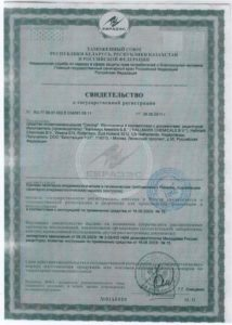 sertifikat-preparata-5